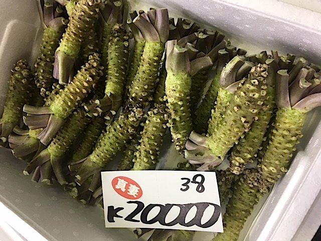 radici-wasabi