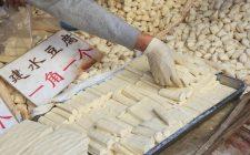 Tofu: 7 tipi diversi e come cucinarli
