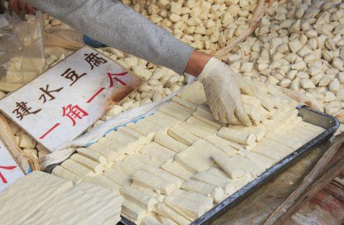 Tofu: 7 tipologie diverse e come cucinarle