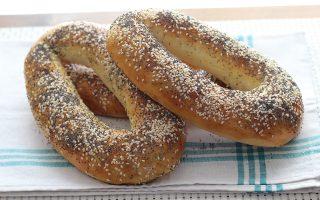Jerusalem Bagel, cucina di Israele