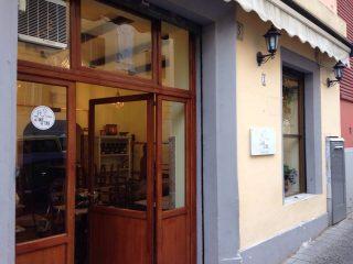 In Due Al Tre, Roma