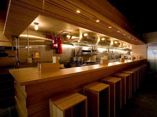 Momofuku Noodle Bar, New York
