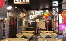 Maoji, lo street food cinese a Milano