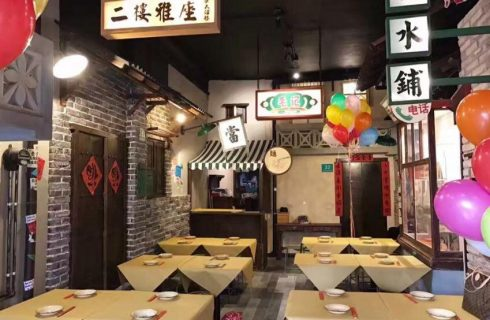 Milano: Maoji, il nuovo prototipo di ristorante cinese autentico