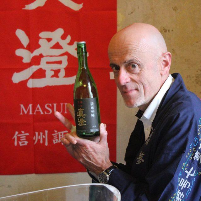sake-festival-2