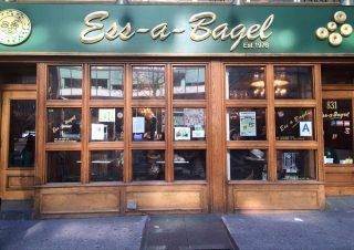 Ess-A-Bagel, New York