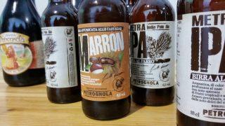 Viaggio nei birrifici italiani: La Petrognola