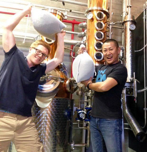 kyoto-distillery