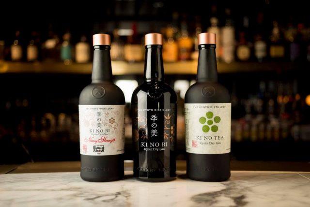 kyoto_distillery