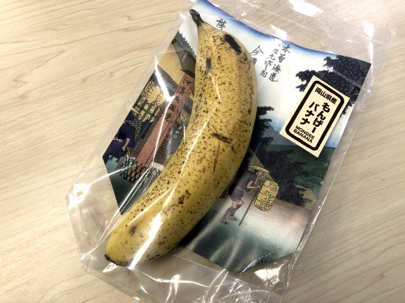 mongee_banana_giappone
