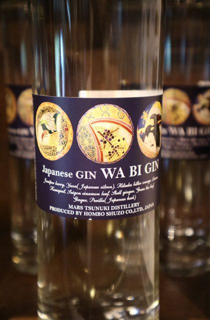 wa-bi-gin-tsunuki
