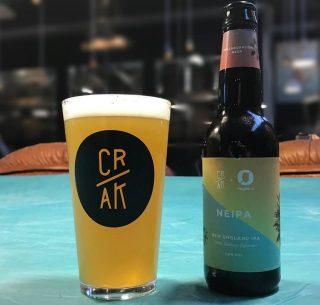 Birra dell'Anno 2018: il miglior birrificio è Cr/ak Brewery