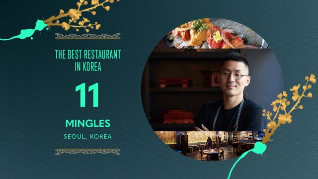 11-mingles