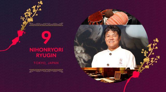 9-nionryori