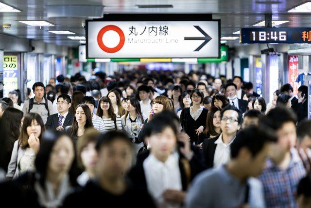 metropolitana tokyo