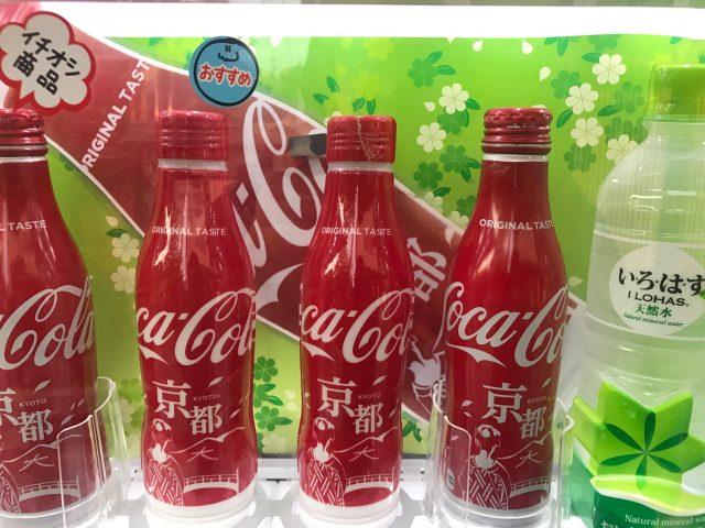 coca-cola-kyoto