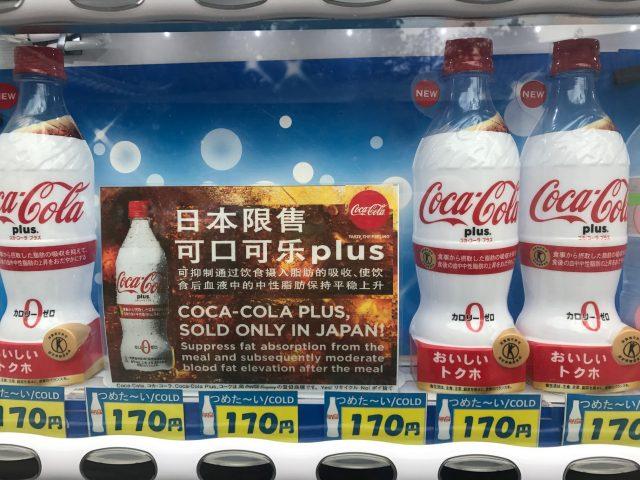 coca-cola-plus