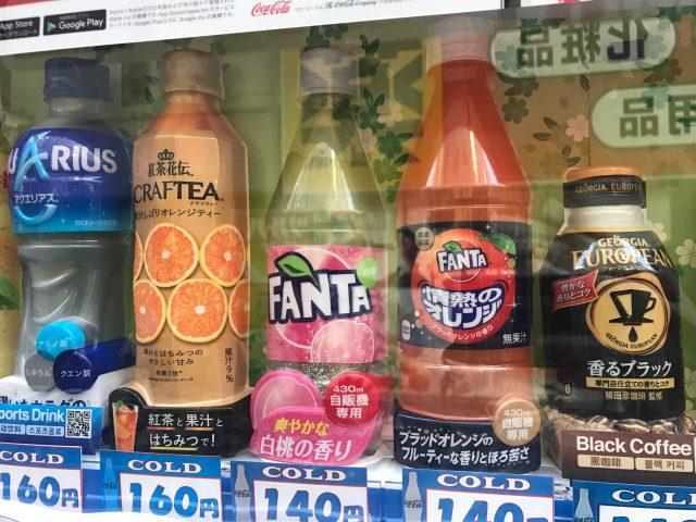 fanta-peach-e-orange-tea