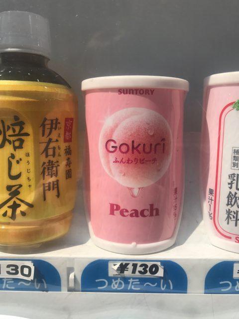 gokuri-peach