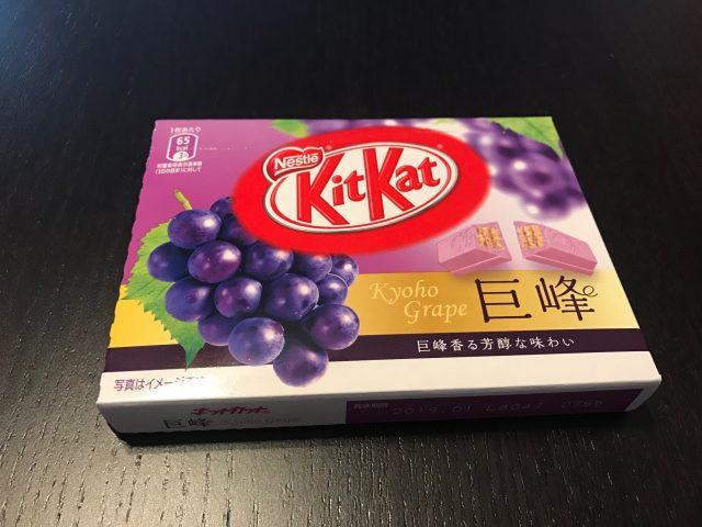 kyoho grape