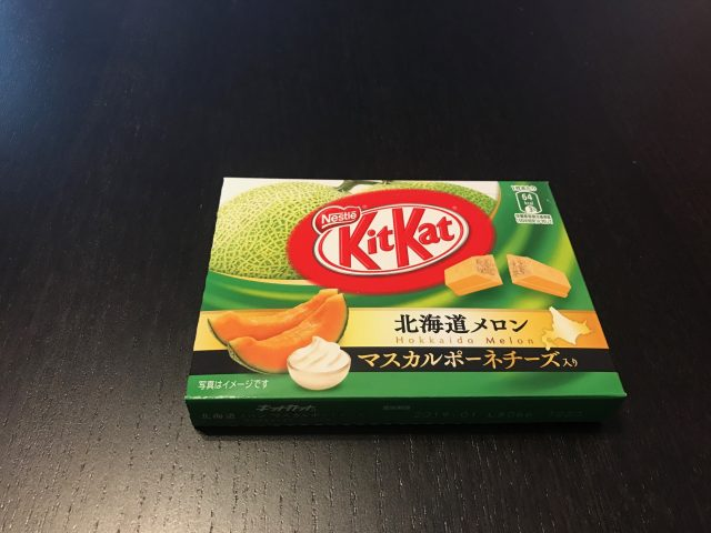 hokkaido melon kitkat
