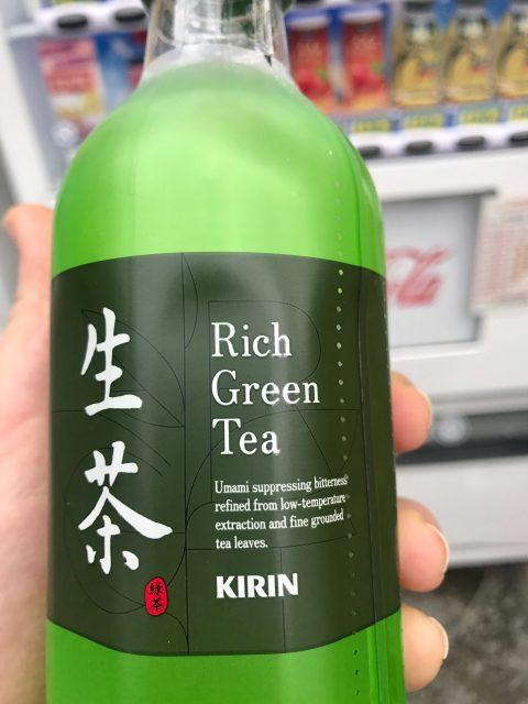 kirin-rich-green-tea