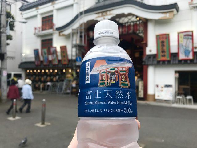 mount-fuji-water