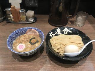 Rokurinsha, Tokyo