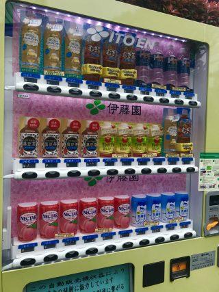 Le 15 bevande più strane che si trovano nelle macchinette in Giappone