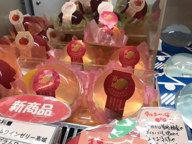 plum-wine-jelly