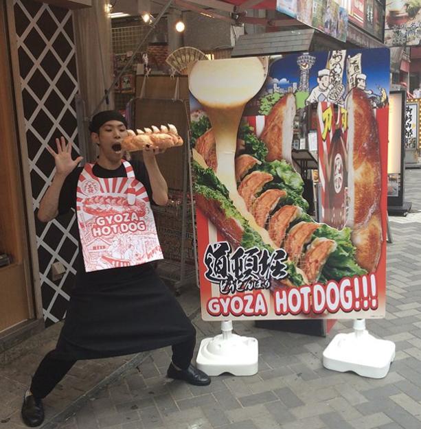 gyoza-hot-dog