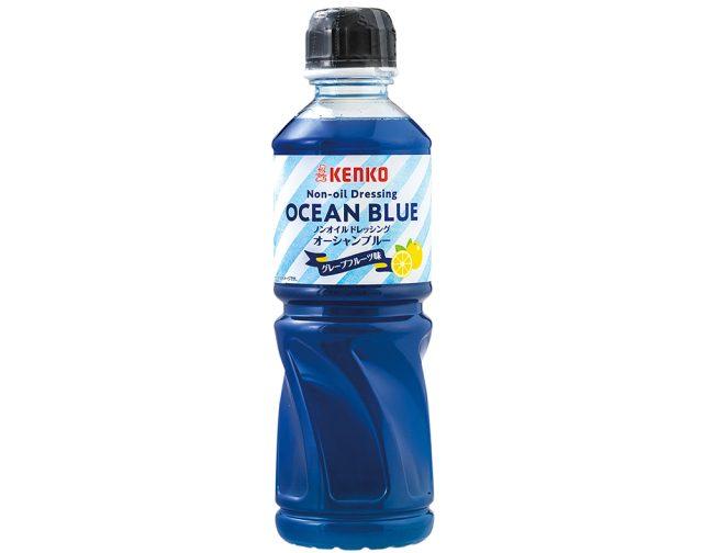 kenko-ocean-blue