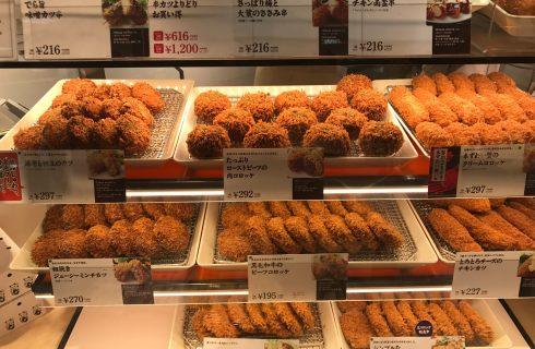 16 piatti che non puoi perdere a Tokyo