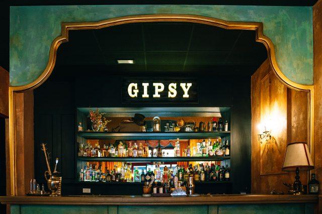 gipsy-1-min