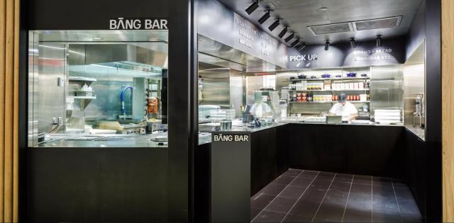 bang-bar-entrata