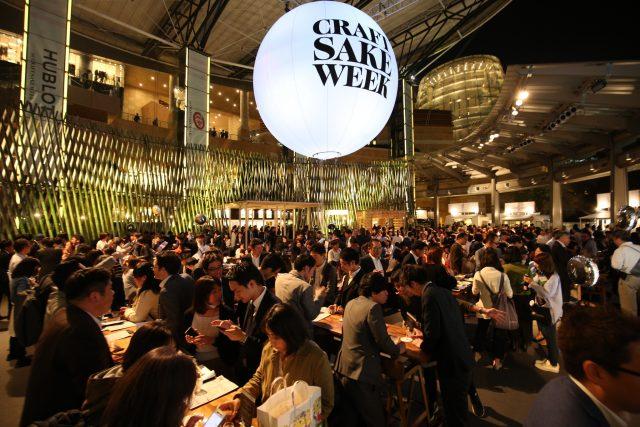sake-week