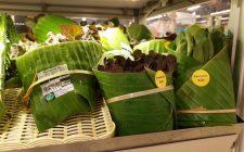 Supermarket thai: il packaging è di foglie