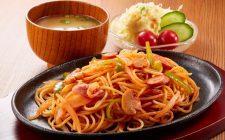 Naporitan, spaghetti degli incubi italiani