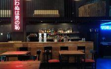 Chemona: il primo japanese pub di Milano