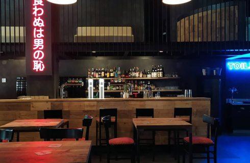 Chemona: com'è il primo Japanese pub di Milano