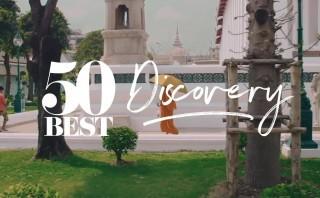 50 Best Discovery: i ristoranti oltre la lista