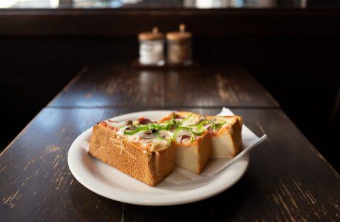 In Giappone spopola il Pizza Toast