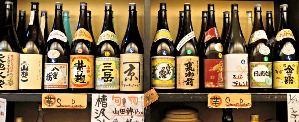 Samurai spirits: 12 bevande alcoliche giapponesi da conoscere