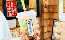 In Giappone nasce il ramen da passeggio