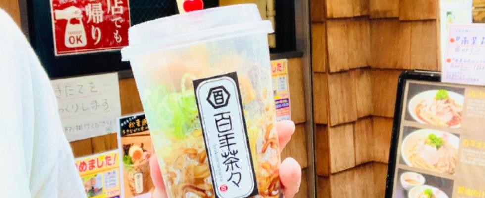 In Giappone ora il ramen è da passeggio e si mangia nel bicchiere del bubble tea