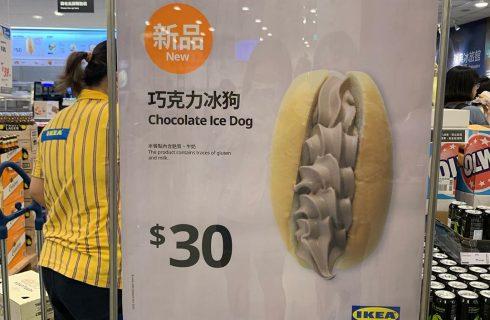 Ikea inventa l'Ice Dog, hot dog a base di gelato