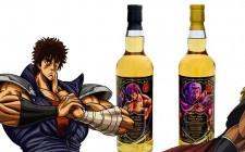 Dal Giappone arriva il whisky di Kenshiro