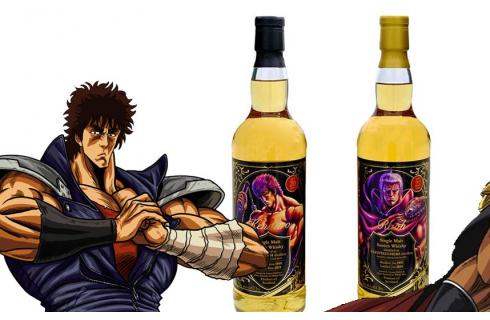 Dal Giappone arriva il whisky di Kenshiro e Raoul