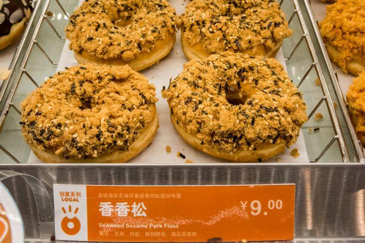 Fast food: 21 assurdità che vorremmo - Foto 13