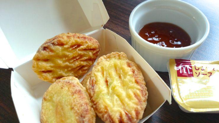 Fast food: 21 assurdità che vorremmo - Foto 21